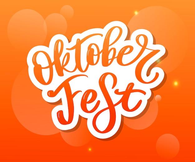 Oktoberfest handgeschreven letters