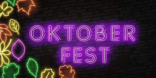 Oktoberfest neon effect