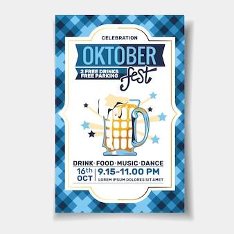 Oktoberfest partij flyer of poster sjabloon ontwerp uitnodiging voor bierfestival viering