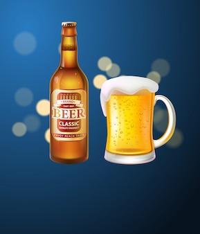 Oktoberfest poster met bier in fles en mok