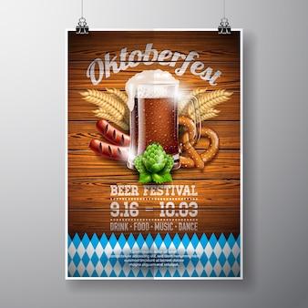 Oktoberfest poster vector illustratie met vers donker bier op houten textuur achtergrond. celebration flyer sjabloon voor traditionele duitse bierfestival.