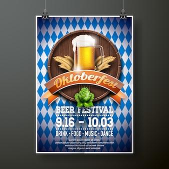 Oktoberfest poster vector illustratie met vers lager bier op blauwe witte vlag achtergrond. celebration flyer sjabloon voor traditionele duitse bierfestival.