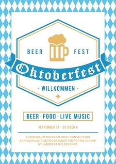 Oktoberfest-sjabloon voor uitnodiging, poster, flyer, etc.