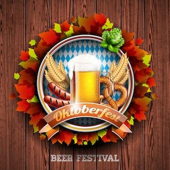 Oktoberfest vector illustratie met vers lager bier op houten textuur achtergrond. viering banner voor traditionele duitse bierfestival.