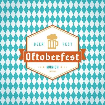 Oktoberfest vectorbanner. traditionele beierse print.
