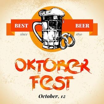 Oktoberfest vintage achtergrond. typografische affiche. hand getrokken schets en aquarel vectorillustratie