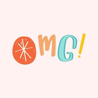 Omg! doodle woord kleurrijke vector clipart