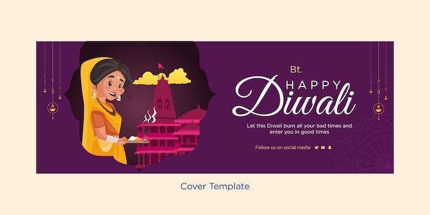 Omslagontwerp van vrolijke diwali indiase festivalsjabloon