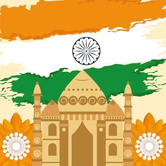 Onafhankelijkheid indiase dag