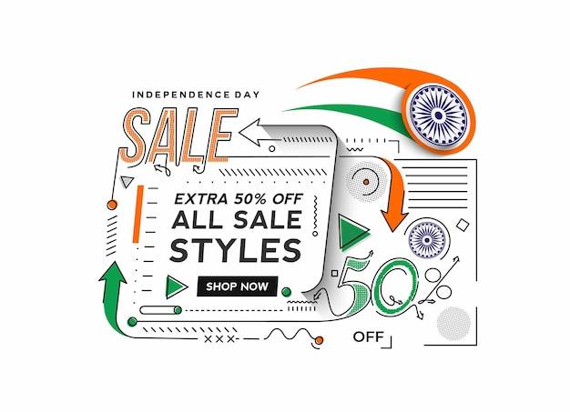 Onafhankelijkheidsdag 50% korting op sale discount banner. korting aanbieding prijs. vector moderne bannerillustratie.