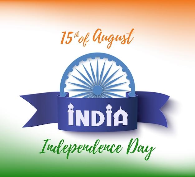 Onafhankelijkheidsdag achtergrond met paarse banner bovenop de vlag van india.