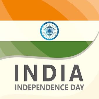 Onafhankelijkheidsdag india