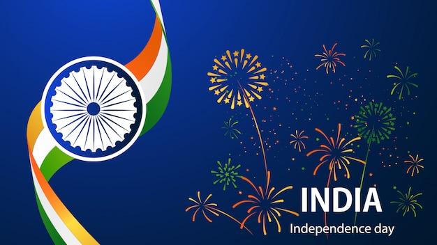 Onafhankelijkheidsdag india.