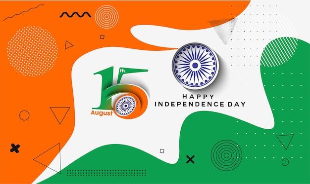 Onafhankelijkheidsdag poster. 15 augustus vector moderne banner illustratie.