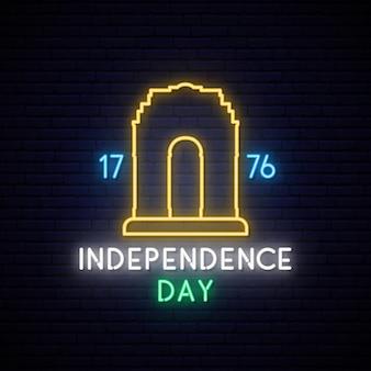 Onafhankelijkheidsdag van india op 15 augustus