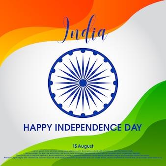 Onafhankelijkheidsdag van india