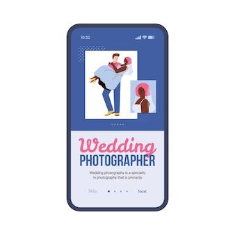 Onboarding mobiel paginascherm voor trouwfotograaf platte vectorillustratie