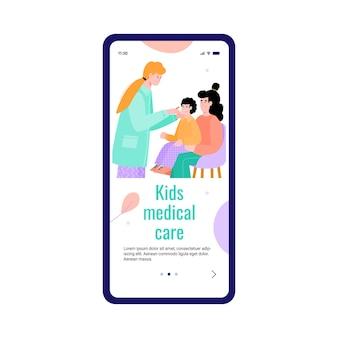 Onboarding pagina voor kindergeneeskunde en medische zorg voor kinderen met stripfiguren van kinderarts arts en kind, platte vectorillustratie geïsoleerd op een witte achtergrond.