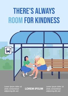 Ondersteuning voor ouderen poster platte vector sjabloon