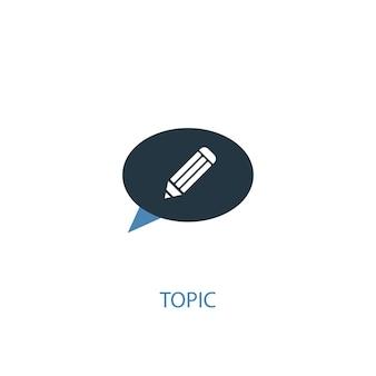 Onderwerp concept 2 gekleurd icoon. eenvoudige blauwe elementenillustratie. onderwerp concept symbool ontwerp. kan worden gebruikt voor web- en mobiele ui/ux