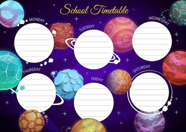 Onderwijs school tijdschema sjabloon met cartoon fantasie planeten in donkere sterrenhemel.