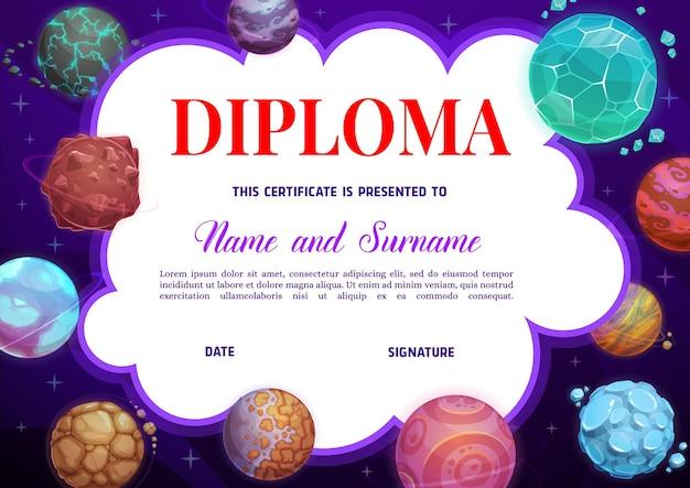 Onderwijs schooldiploma, kleuterschoolcertificaat met cartoon fantasie planeten in de ruimte