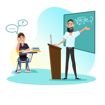 Onderwijsproces, professor en student dialoog