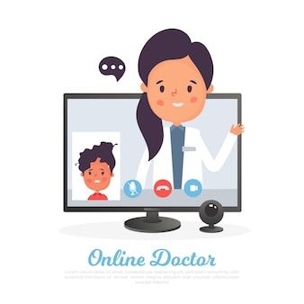 Online arts concept
