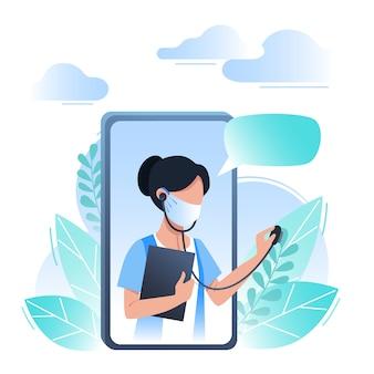 Online arts, consultatie en geneeskunde concept. vector illustratie