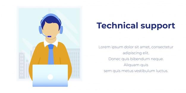 Online assistent-help en banner voor technische ondersteuning