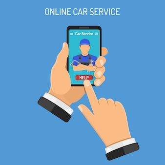 Online auto diensten concept