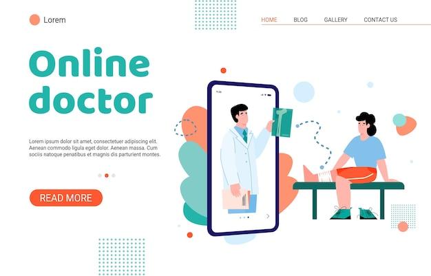 Online bestemmingspagina voor doktersonderzoek, platte cartoon afbeelding