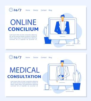 Online concilium medisch consult. telegeneeskunde, gezondheidszorg op afstand, doktersafspraak op afstand, hulplijn voor professionele klinieken. slimme geneeskunde. ziekenhuisdiensten op internet. landingspagina sjabloon set