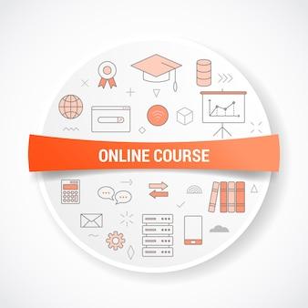 Online cursustechnologie met pictogramconcept met illustratie van de ronde of cirkelvorm