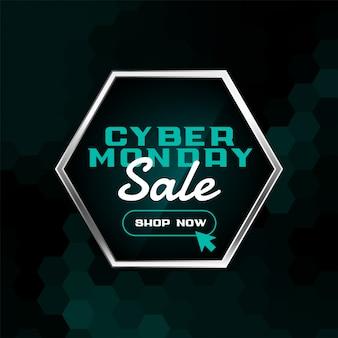 Online cyber maandag winkelen verkoop achtergrondontwerp