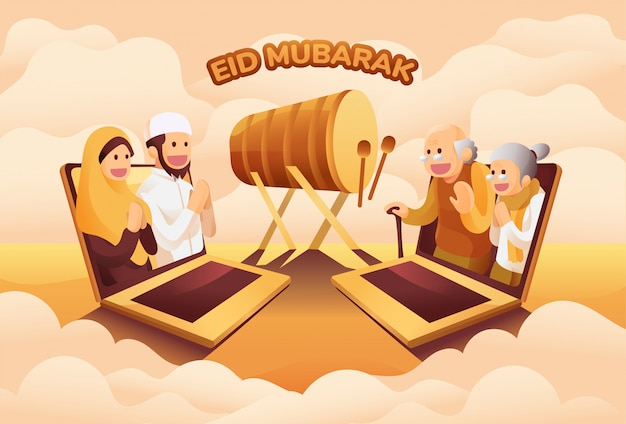 Online eid mubarak