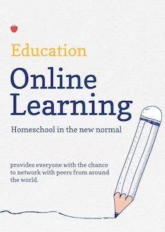 Online leren sjabloon vector toekomstige technologie