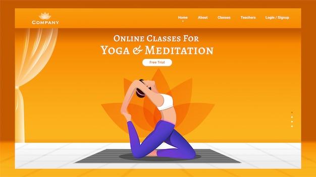 Online lessen voor de landingspagina voor yoga en meditatie met anonieme vrouw die oefeningen doet in pirai asana pose.