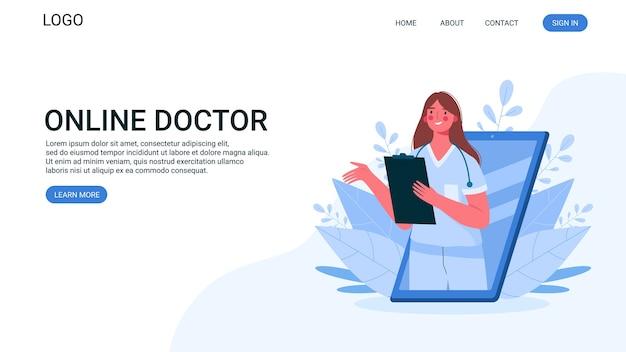 Online medisch consult landingspagina
