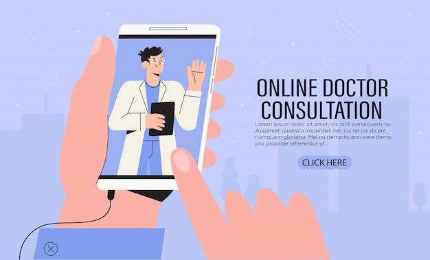 Online medisch consult.