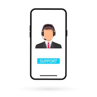 Online ondersteuningsconcept. callcenter. ondersteuning dienst hulp hulp begeleiding. systeem van technische ondersteuning. klant en operator, online technische ondersteuning 24-7 voor mobiele telefoon