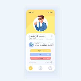 Online onderwijs applicatie smartphone interface vector sjabloon. mobiele app pagina licht thema ontwerp lay-out. gebruikerspostscherm. platte gebruikersinterface voor toepassing. internetleraar op telefoonscherm
