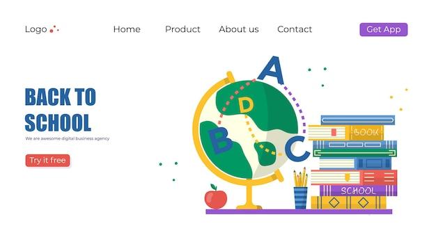 Online onderwijsconcept. boeken en globe voor terug naar school promo. vectorsjabloon voor banner, uitnodiging, advertentie, bestemmingspagina. vecror modern ontwerp.