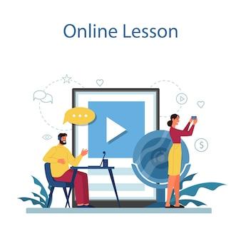 Online onderwijsservice of -platform