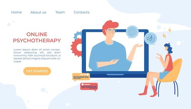 Online psychotherapie concept. internetdienst voor psychologische begeleiding. consultatie op afstand. mentaal