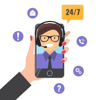 Online service concept voor technische ondersteuning.