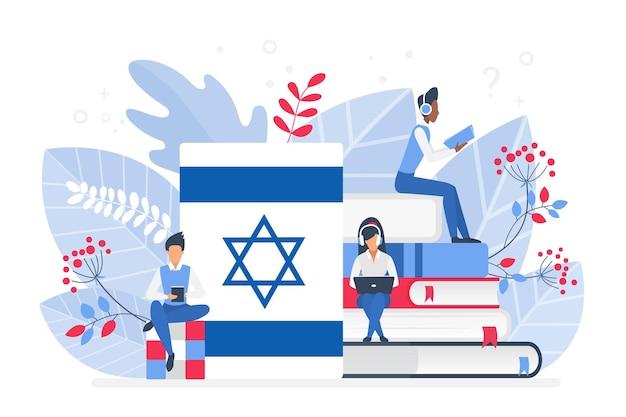 Online taalcursussen hebreeuws israël