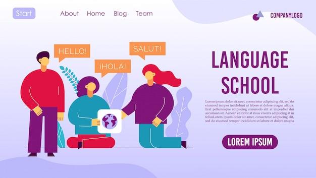 Online taalschool sprekende club bestemmingspagina Premium Vector