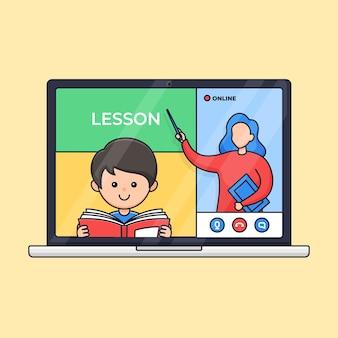 Online thuisonderwijs privéonderwijs illustratie concept
