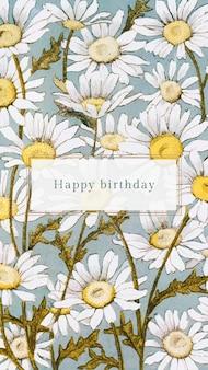 Online verjaardagswenssjabloon met madeliefjeillustratie